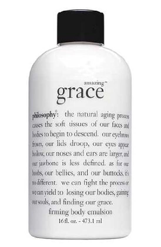 悲しい決定する診断するamazing grace perfumed firming body emulsion (アメイジング グレイス ボディーエミュルージョン) 16.0 oz (480ml) for Women