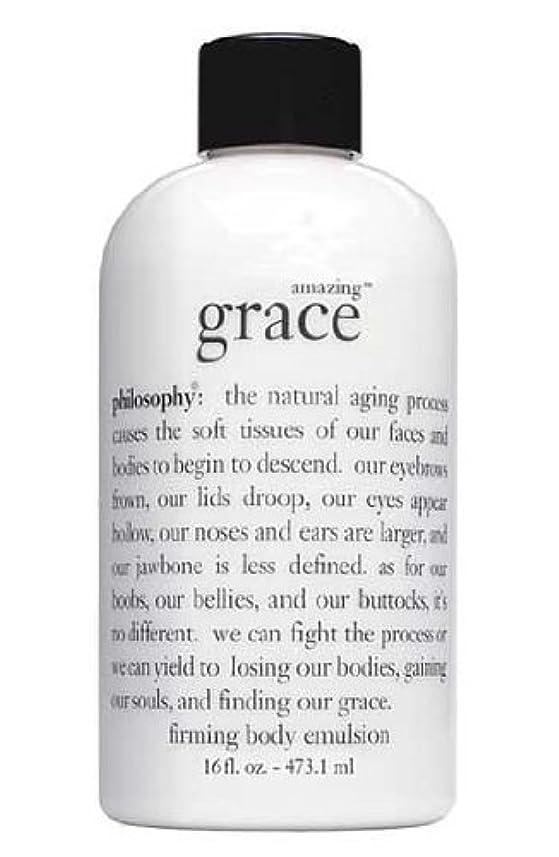 スポットアドバンテージ雪だるまを作るamazing grace perfumed firming body emulsion (アメイジング グレイス ボディーエミュルージョン) 16.0 oz (480ml) for Women