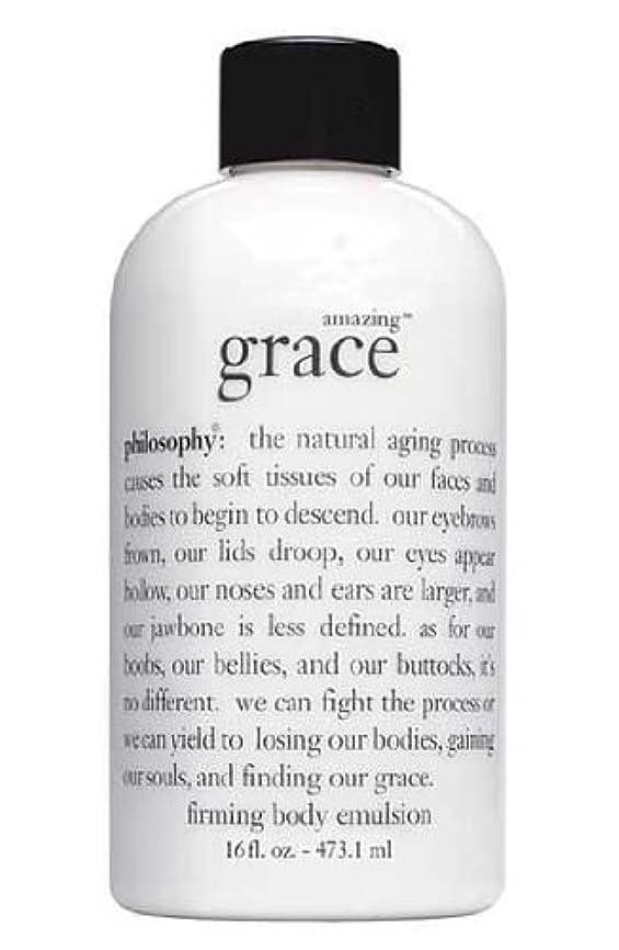 あなたのもの司令官ナインへamazing grace perfumed firming body emulsion (アメイジング グレイス ボディーエミュルージョン) 16.0 oz (480ml) for Women