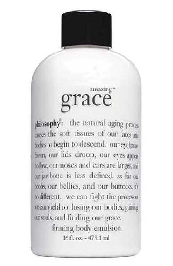 注入する寛大さ復活するamazing grace perfumed firming body emulsion (アメイジング グレイス ボディーエミュルージョン) 16.0 oz (480ml) for Women