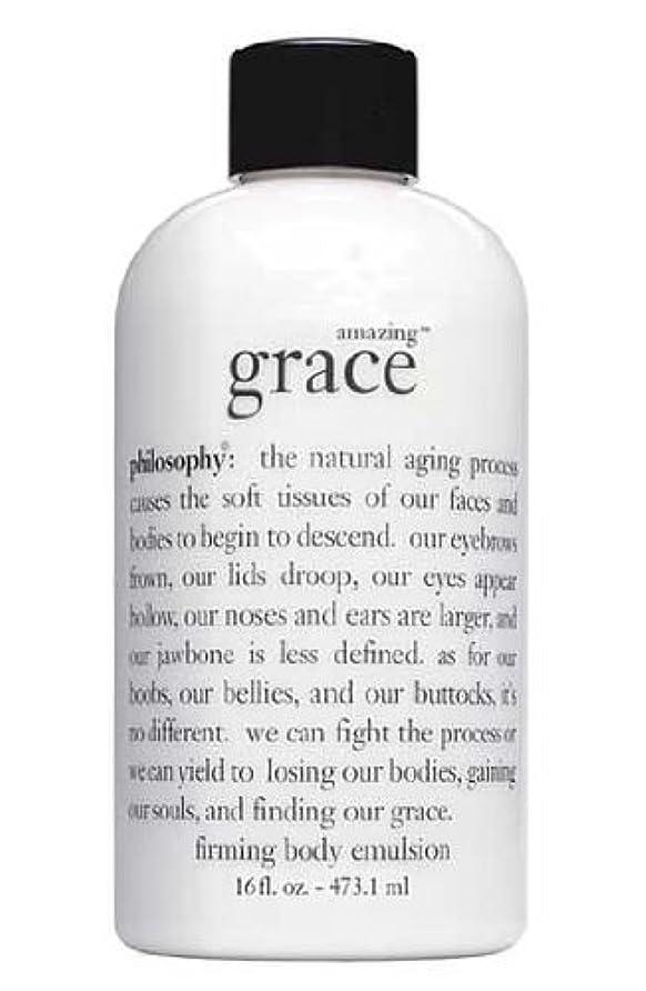 怠なフレッシュ追跡amazing grace perfumed firming body emulsion (アメイジング グレイス ボディーエミュルージョン) 16.0 oz (480ml) for Women