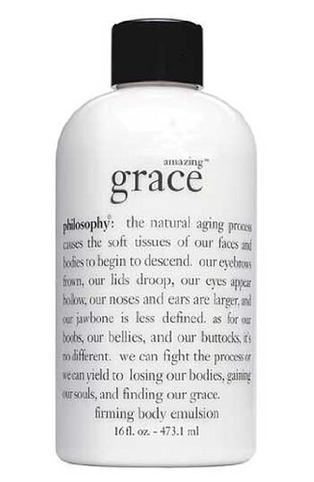 医薬レオナルドダログamazing grace perfumed firming body emulsion (アメイジング グレイス ボディーエミュルージョン) 16.0 oz (480ml) for Women