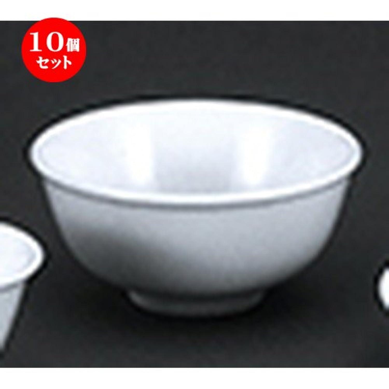10個セット ナチュラルホワイト(強化) 41/2吋スープ碗 [ 11.3 x 5.3cm ?200cc ] 【 中華オープン 】 【 中華 ラーメン ホテル 飲食店 業務用 】