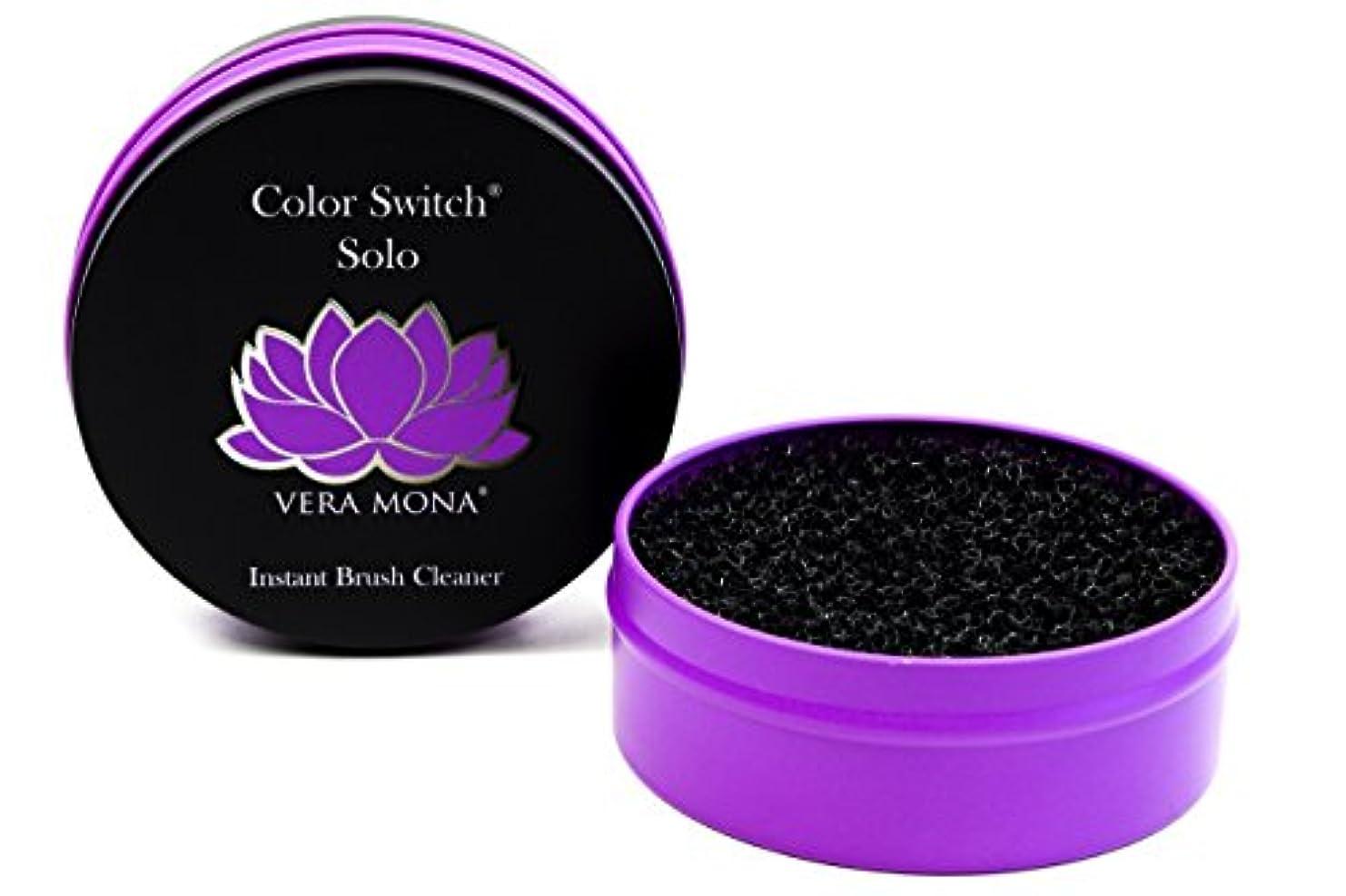 フリルつかの間副Vera Mona - あなたのブラシから影の色を削除します。 色は、ソロスイッチ 黒銀紫、白