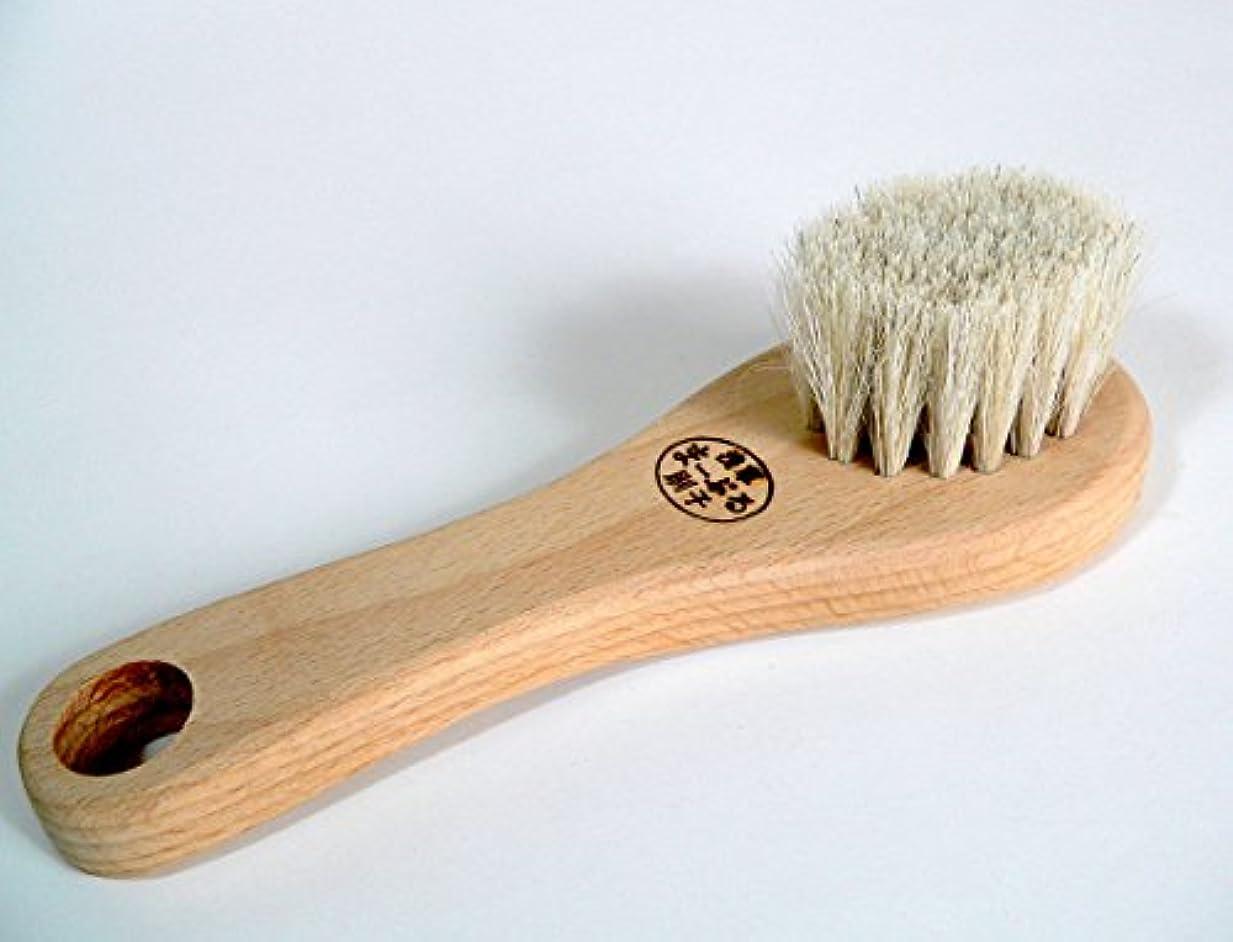 食欲隣人プラスチック【まーぶる刷子】 フェイスブラシ 白馬毛使用! ※洗顔用ブラシです。