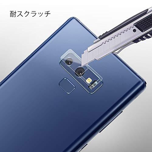 『Galaxy Note 9 カメラフィルムDalinch Galaxy Note 9 カメラガラスフィルム 超薄型 高透過率 硬度9H 2.5Dラウンドエッジ 飛散防止 自動吸着 貼り付け簡単 Samsung Galaxy Note9対応(2枚入り)』の2枚目の画像