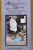 Allegories of Desire: Esoteric Literary Commentaries of Medieval Japan (Harvard-Yenching Institute Monograph Series)