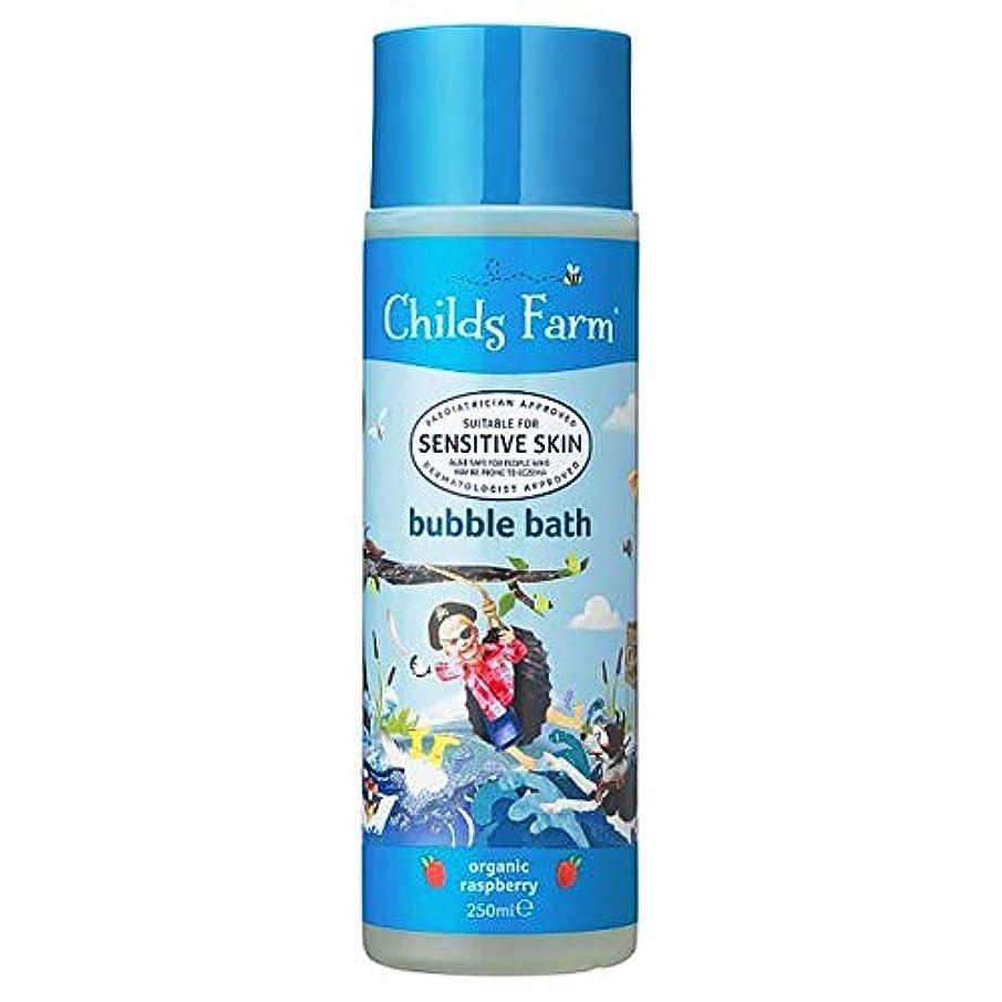 アレキサンダーグラハムベルポーズ教義Childs Farm - ???????250????????????? [並行輸入品]