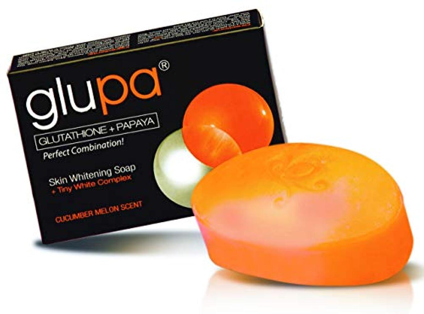 キャストアルバムアルファベットglupa Glutathione+PAPAYA Skin Soap(美容石けん?正規輸入) 135g