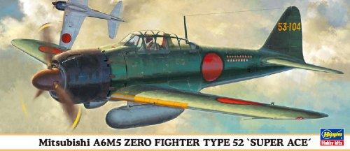 1/72 三菱A6M5 零式艦上戦闘機52型 撃墜王