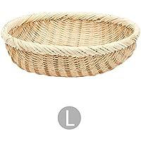 Fortem 収納バスケット かご 保管バスケット 雑貨 化粧品 スナック収納 籐製 手織り 多用途 おしゃれ 円形 (L)