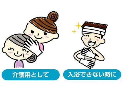 からだふき手袋 せっけんの香り 10枚入 (本田洋行) (清拭消耗品) 本田洋行
