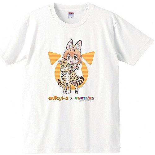 けものフレンズ のんほいパーク コラボ サーバル Tシャツ Lサイズ 豊橋総合動植物公園 限定 夏季限定 公式 けもフレ のんほい 限定 豊橋