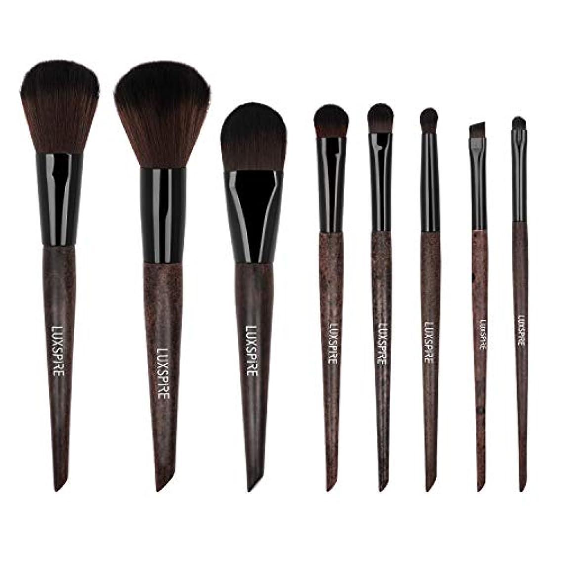 必要ない動くアクセスメイクブラシ- Luxspire 8本セット コスメ 化粧ブラシ 高級木材製柄 人気 高品質な繊維 敏感肌/初心者も適用 粉含み抜群 超柔らかい 可愛い 基礎メイクアップブラシ PU皮革製ファスナー式ポーチ付き Dark Brown