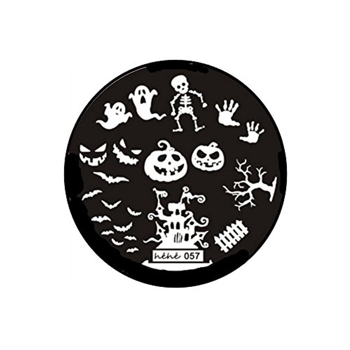 スツールスケッチカートリッジ1枚 スタンピングプレート 【 ハロウィンテーマ ネイル ジェルネイル ネイルアート ネイルスタンプ ネイル スタンプ 】heheイメージプレート