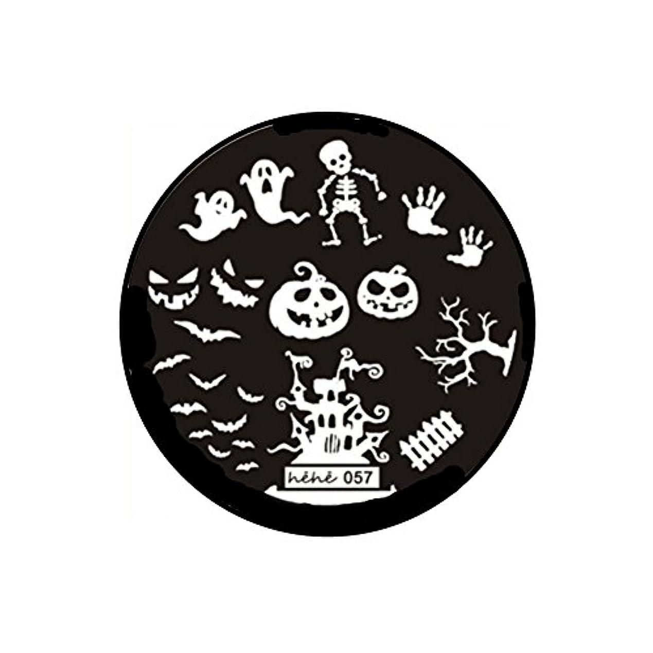取り出す夕暮れ予定1枚 スタンピングプレート 【 ハロウィンテーマ ネイル ジェルネイル ネイルアート ネイルスタンプ ネイル スタンプ 】heheイメージプレート