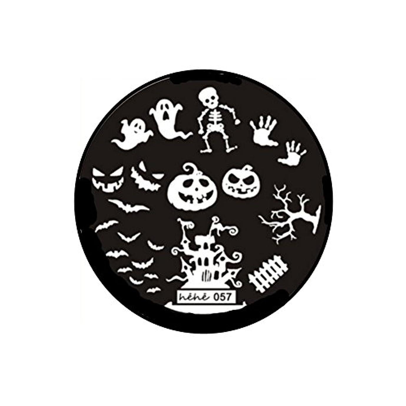 スチュアート島準拠怖がって死ぬ1枚 スタンピングプレート 【 ハロウィンテーマ ネイル ジェルネイル ネイルアート ネイルスタンプ ネイル スタンプ 】heheイメージプレート