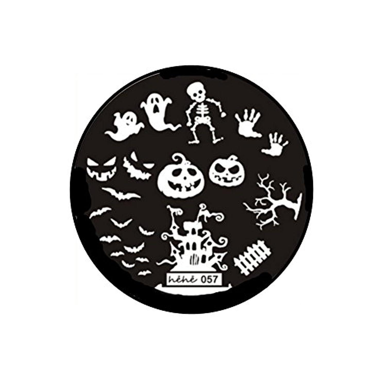 ビルマ地域衝突する1枚 スタンピングプレート 【 ハロウィンテーマ ネイル ジェルネイル ネイルアート ネイルスタンプ ネイル スタンプ 】heheイメージプレート