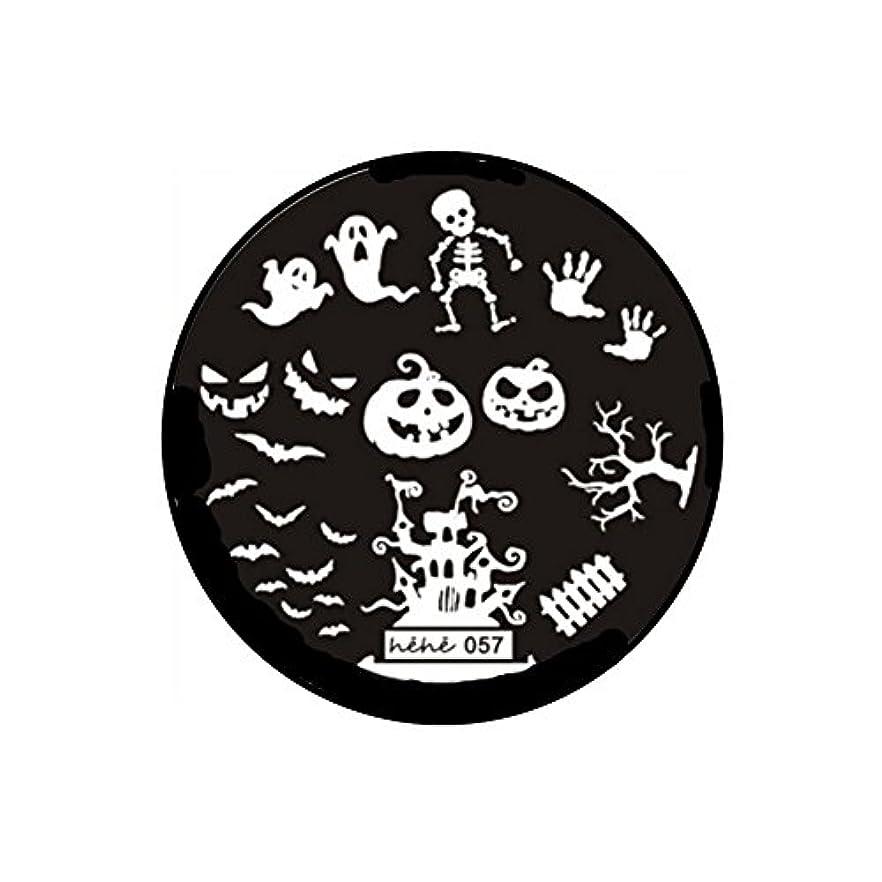 1枚 スタンピングプレート 【 ハロウィンテーマ ネイル ジェルネイル ネイルアート ネイルスタンプ ネイル スタンプ 】heheイメージプレート