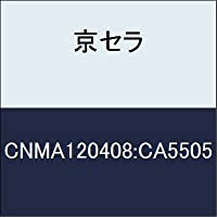 京セラ 切削工具 チップ CNMA120408:CA5505