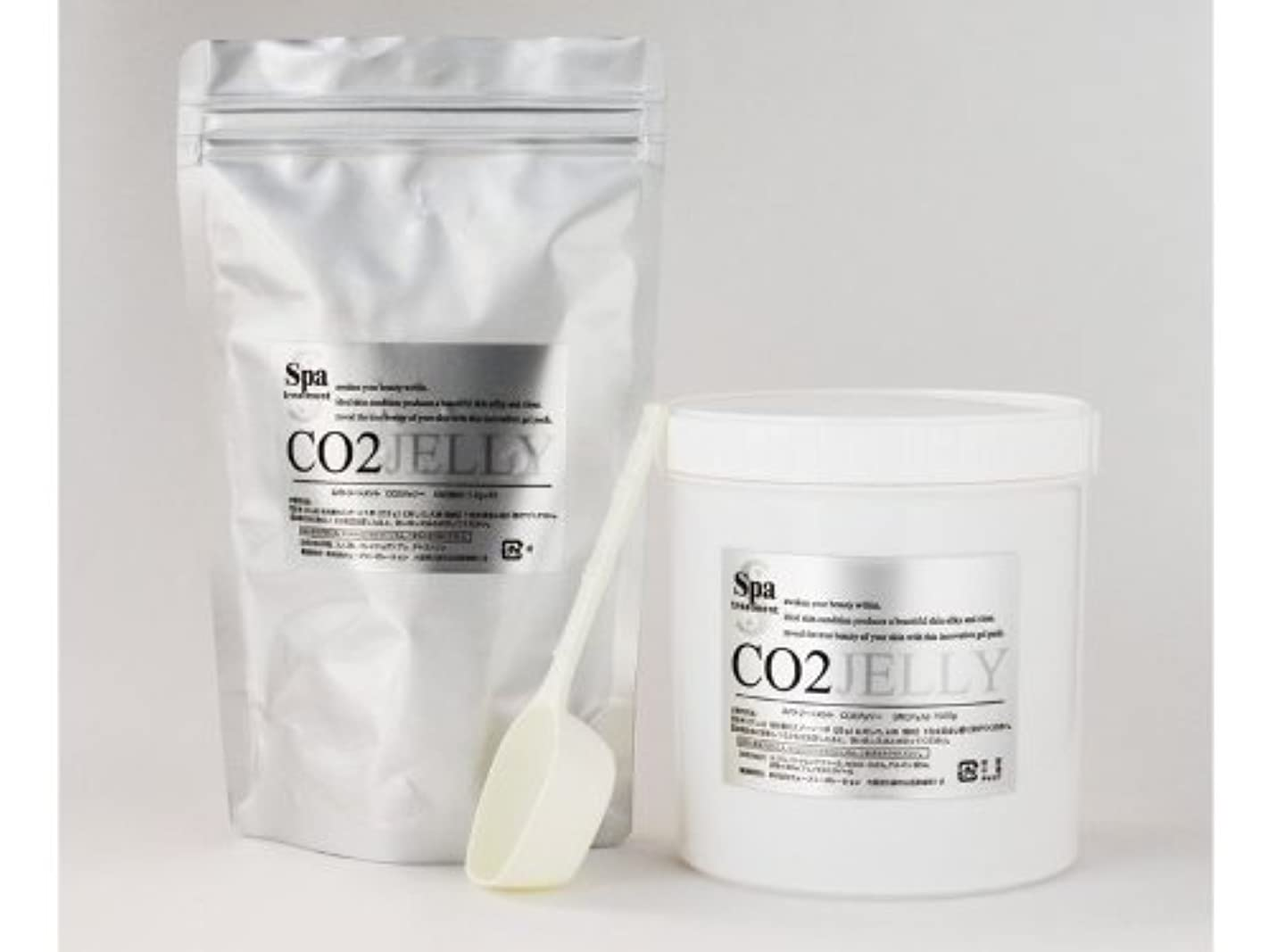 対応ラフレシアアルノルディアルバムスパトリートメント CO2ジェリー 業務用  40回分