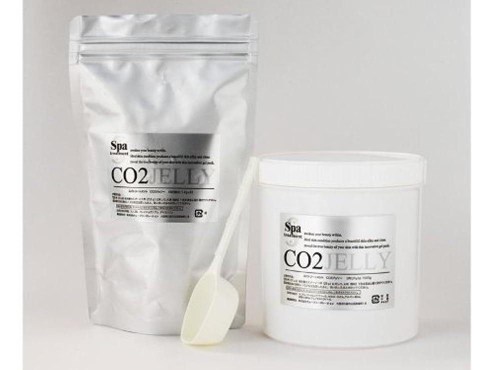 資格弾性経験者スパトリートメント CO2ジェリー 業務用  40回分