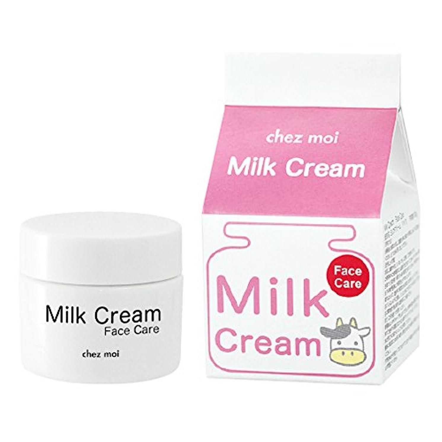 ピース控える溶融シェモア Milk Cream Face Care(ミルククリーム フェイスケア) 30g
