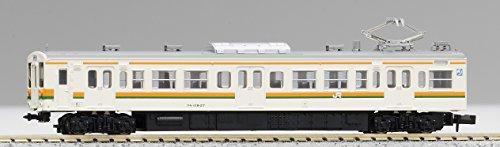マイクロエース Nゲージ 119系 JR東海試験塗装 2両セット A0383 鉄道模型 電車