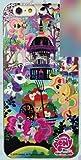 グルマンディーズ My Little Pony iPhone6s/6対応 シェルジャケット ホラグチ/アニメ MLP-07F