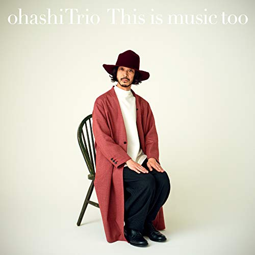 【Amazon.co.jp限定】This is music too(ALBUM+Blu-ray Disc)(初回生産限定盤)(デカジャケ)