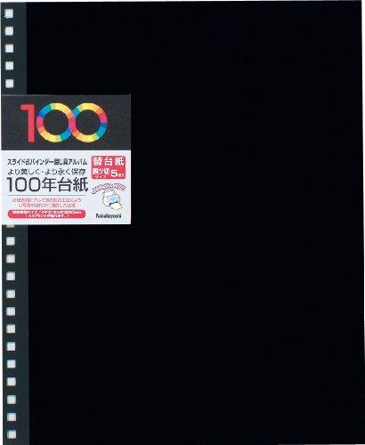 ナカバヤシ 100年台紙アルバム 替台紙 デジピタ 四ツ切 縦 ブラック (アH-JHR-5-D)