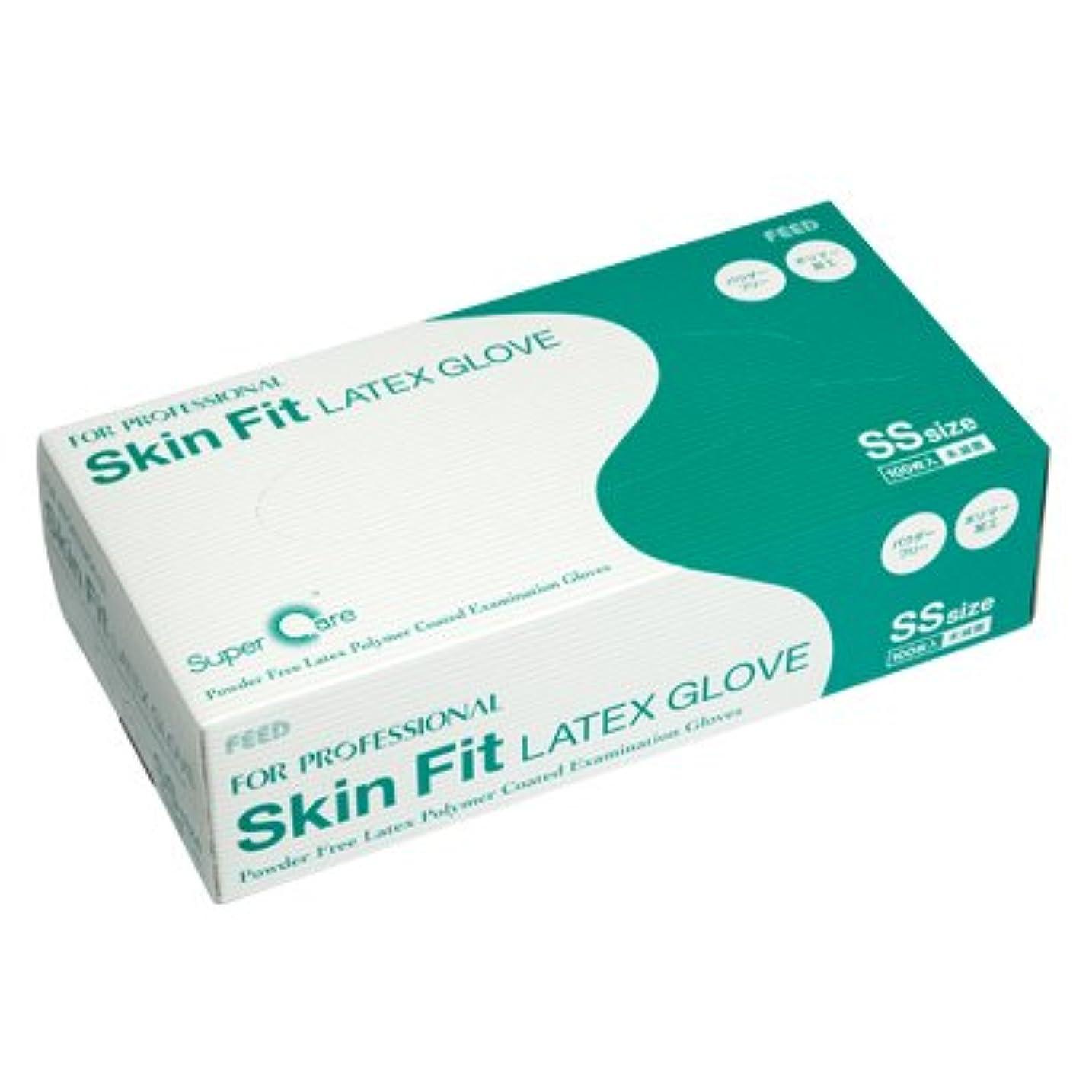 剪断減る取得FEED(フィード) Skin Fit ラテックスグローブ パウダーフリー ポリマー加工 SS カートン(10ケース) (医療機器)