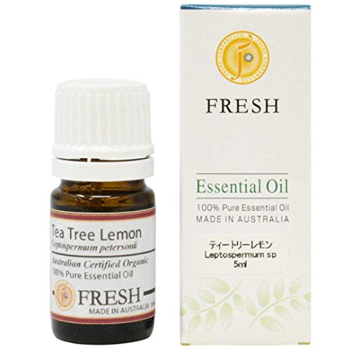 教会統治可能湖FRESH オーガニック エッセンシャルオイル ティートリーレモン 5ml (FRESH 精油)