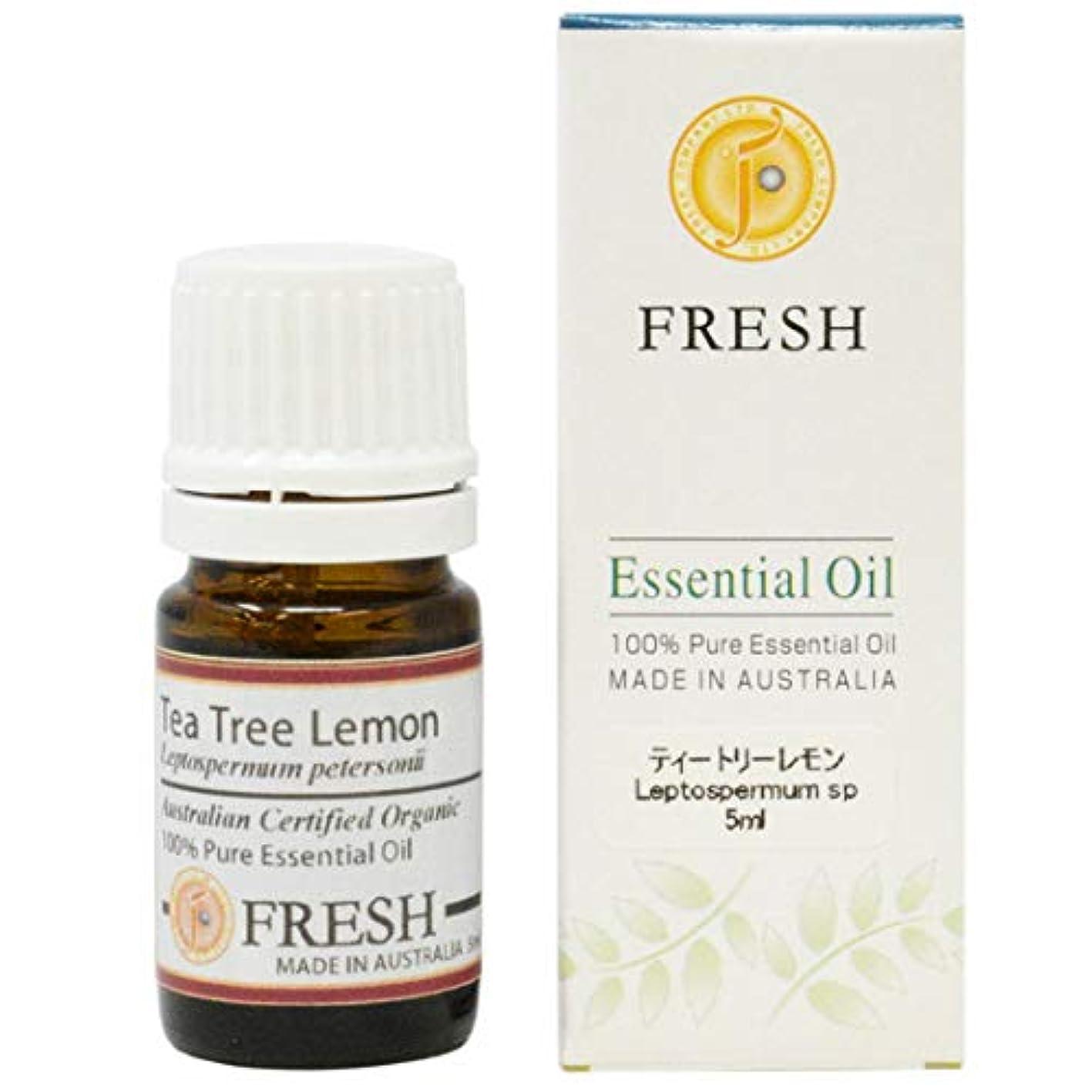 ストライプ悪夢政府FRESH オーガニック エッセンシャルオイル ティートリーレモン 5ml (FRESH 精油)