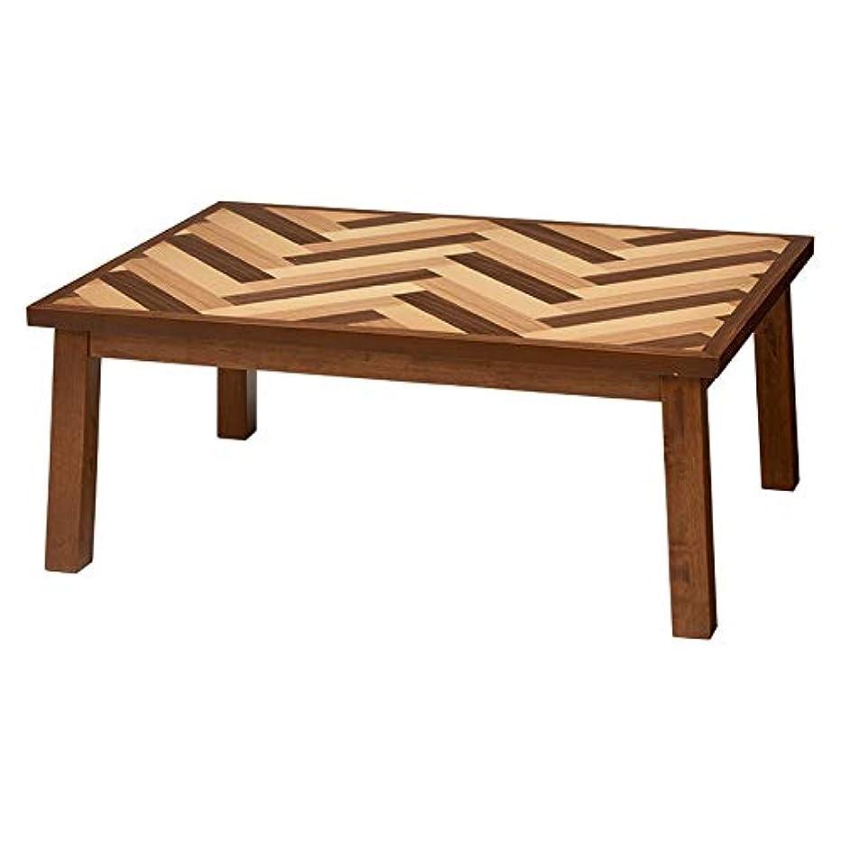 二度留まる真剣にこたつテーブル ヘリンボーン調 幅105cm 長方形 MIX