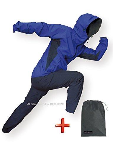 トオケミ(TOHKEMI) 全天候型 アウトドア(透湿レイン) ウェア FE ストレッチ Rain Suit (#7900) + キャリーポーチ セット (色選択可能) (ブルー, M)