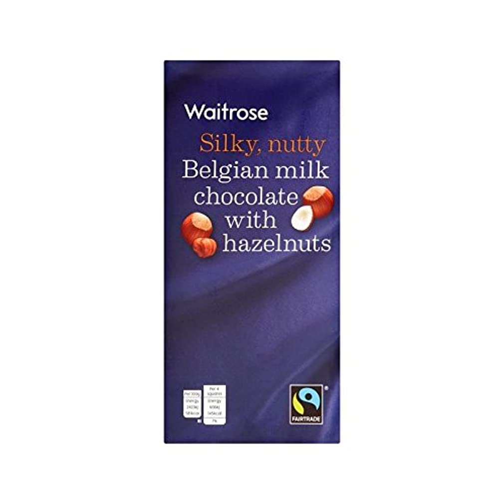 デジタル舌高原ヘーゼルナッツの200グラムとベルギーミルクチョコレート (Waitrose) (x 2) - Belgian Milk Chocolate with Hazelnuts Waitrose 200g (Pack of 2)