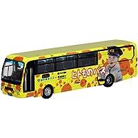 トミーテック ジオコレ ザ?バスコレクション バスコレ ヒトものバス ジオラマ用品 (メーカー初回受注限定生産)