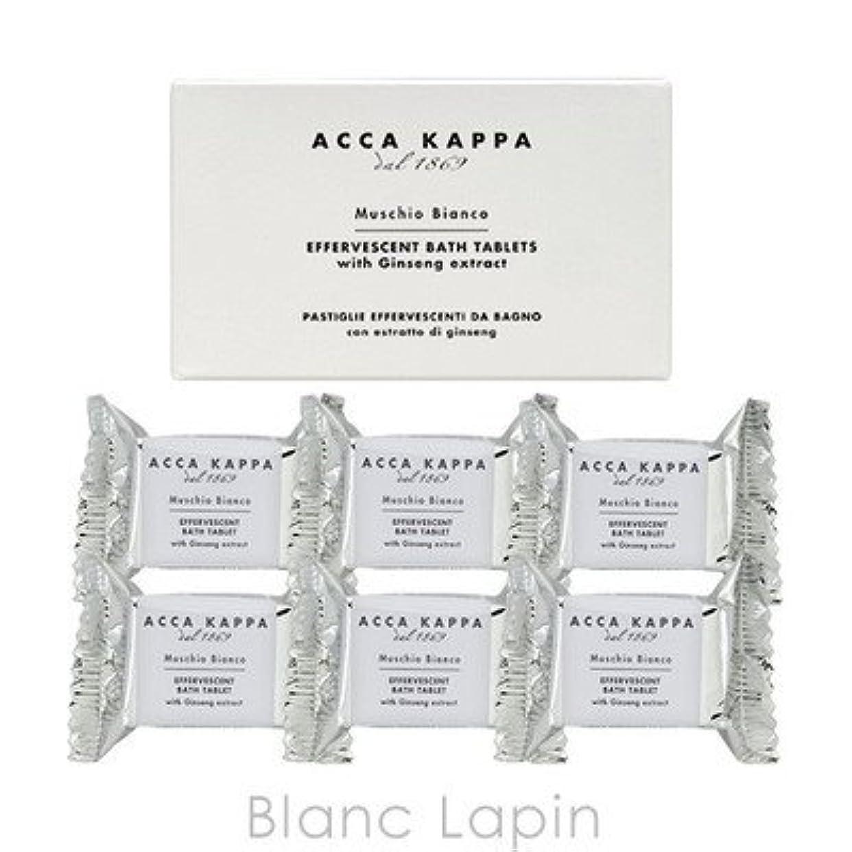 潜在的な石ウィンクacca kappa ホワイトモスバスタブレット 28gx6 [810767] [並行輸入品]