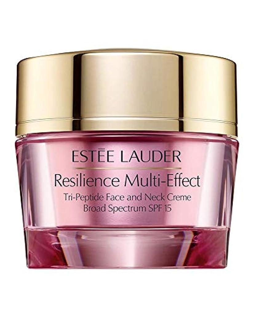 活発必須必要条件エスティローダー Resilience Multi-Effect Tri-Peptide Face and Neck Creme SPF 15 - For Dry Skin 50ml/1.7oz並行輸入品