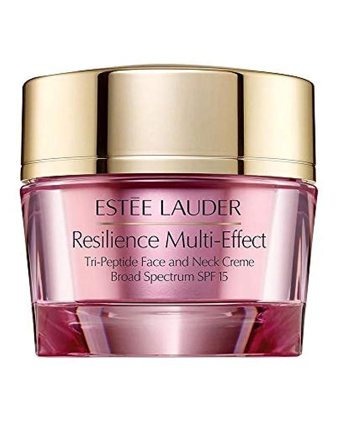 イブニング示すロバエスティローダー Resilience Multi-Effect Tri-Peptide Face and Neck Creme SPF 15 - For Dry Skin 50ml/1.7oz並行輸入品