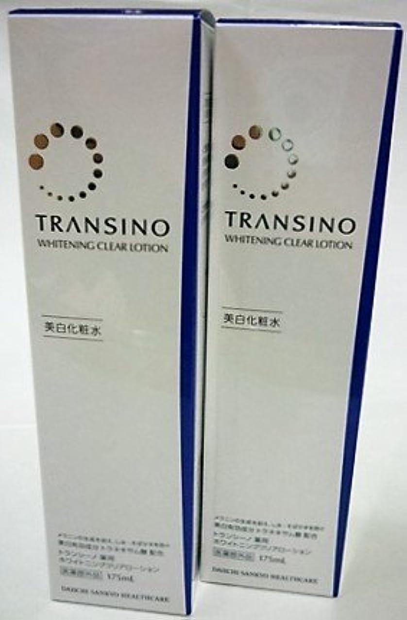 クレーン冷酷な治療<お得な2本パック>トランシーノ 薬用ホワイトニング クリアローション 175mL入り×2本