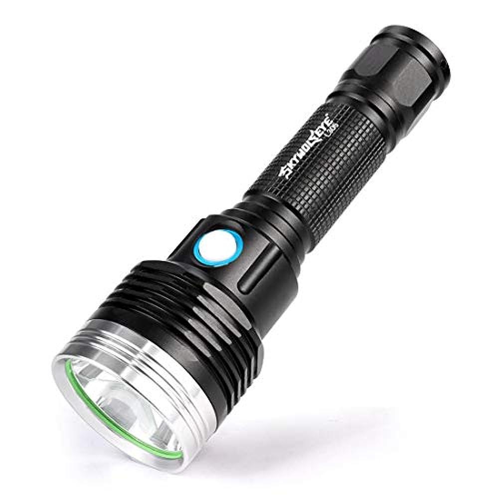 爆発物強大なエレメンタルノウ建材貿易 懐中電灯多機能USB充電日常用の緊急屋外灯