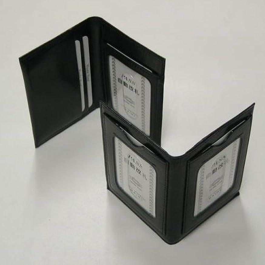 薄いですキリスト教ブルームダイヒ パス 3面 カード YAG49 黒 1個