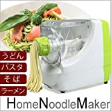 Best 麺メーカー - ホームヌードルメーカー Review