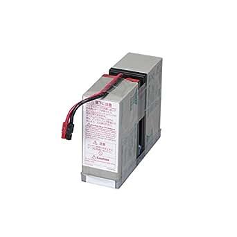 オムロン OMRON 無停電電源装置 UPS 交換バッテリ BNB75S