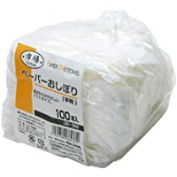 ストリックスデザイン 日本製 市場 紙おしぼり 平判 100枚入