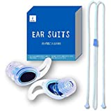 [ EAR SUITS 2 ] イヤースーツ Type2 音が聞こえる耳栓 水上スポーツのために開発された 耳栓 サーフィン SUP カヤック ウェイクボード キャニオニング サーファーズイヤー 防止…