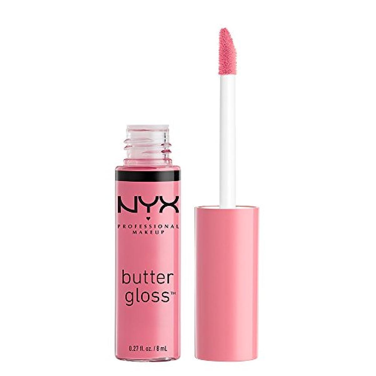 変数消化脱臼するNYX(ニックス) バター グロス 09 カラー?バニラ クリームパイ リップ
