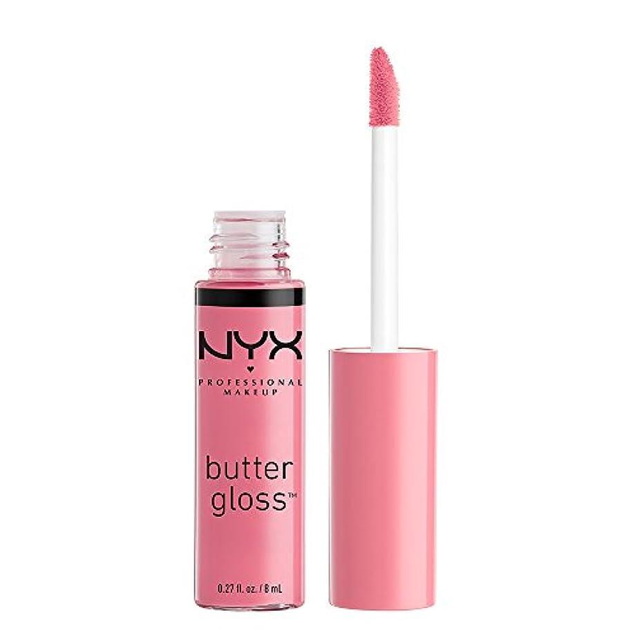 ユニークな要求聞くNYX(ニックス) バター グロス 09 カラー?バニラ クリームパイ リップ